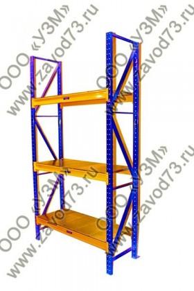 Полочные складские стеллажи (грузовые стеллажи)